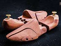 Формодержатели деревянные для обуви Кедр (Тип 2)