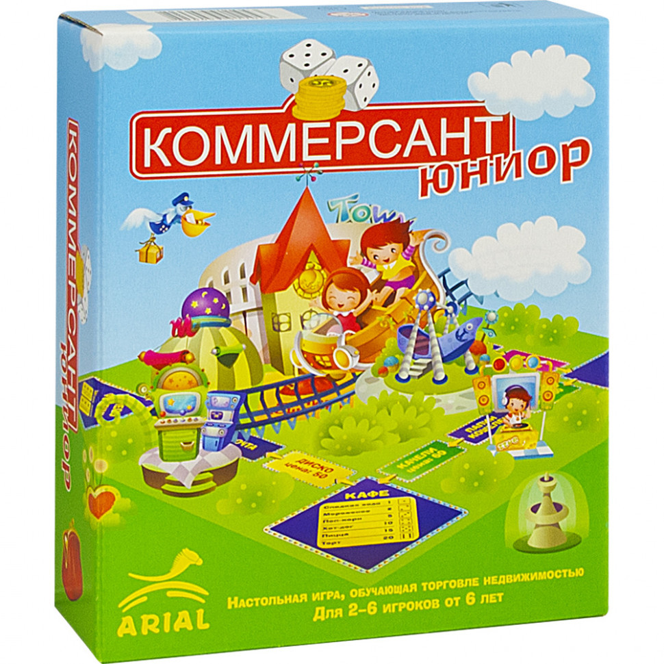 Настольная игра Коммерсант-юниор Arial 911043