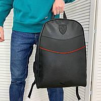 Мужской черный рюкзак Puma Ferrari Городской классический портфель Пума феррари