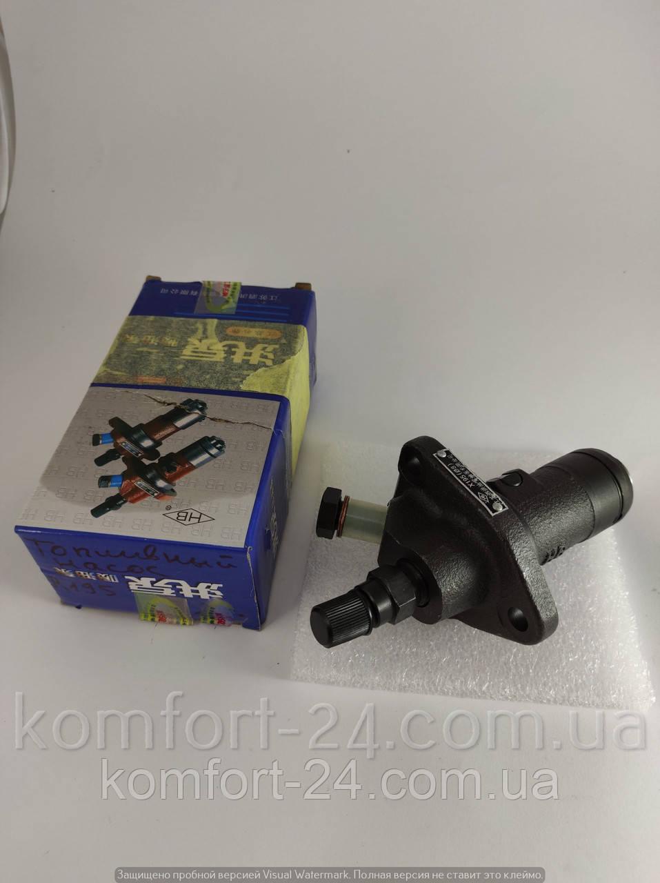 Насос паливний до двигуна мотоблока R195(Zubr)