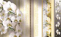 Фотообои 3D цветы 368x254 см Орхидеи с золотыми узорами (1304P8)