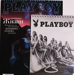 Playboy №12 грудень 2020 | Чоловічий журнал | Плейбой Україна