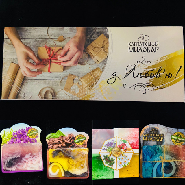 Карпатське Натуральне мило, аксесуари для бані та сауни