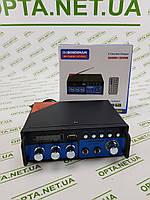 Интегральный Усилитель звука Boschmam BM-600BT