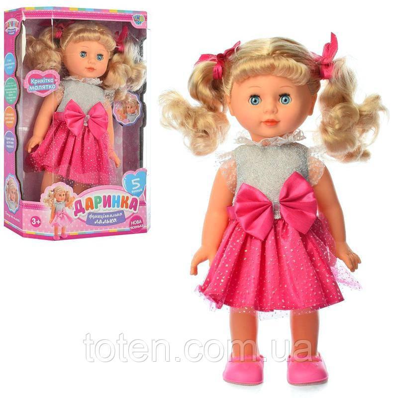 Лялька 33 см Інтерактивна Даринка 10 фраз, загадки, співає, реагир на бавовну, ходить.M 3883-1 S UA
