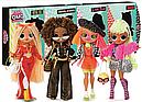 Куклы ЛОЛ ОМГ Леди DJ Королева Пчелка Леди Дива Леди Неон L.O.L. O.M.G. Sweg Royal Bee Lady Diva Neonlicious, фото 2