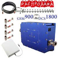 Комплект усилителя сигнала GSM /DCS/4G 900/1800 двухдиапазонный, фото 1