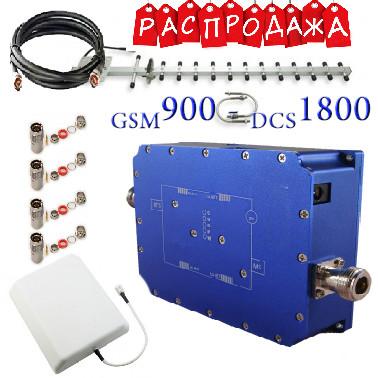 Комплект усилителя сигнала GSM /DCS 900/1800 двухдиапазонный - Усиление мобильной связи в Львове