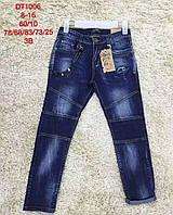 Джинсовые брюки для мальчиков S&D оптом, 8-16 лет. Артикул: DT1006