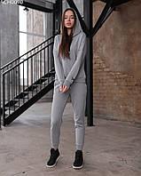 Женский спортивный костюм Staff smit gray