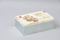 Коробка  из 2 шт. металл FF8266
