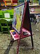 Детский двухсторонний мольберт BB10254C, фото 2