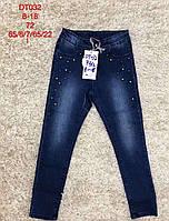 Джинсові брюки для дівчаток S&D оптом, 8-18 років. Артикул: DT032