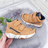Демисезонные ботинки для мальчика, весенние ботинки для мальчика 29,30,31 рр