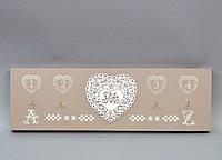 """Вешалка """"Сердце"""" коричневая  PR0205-2"""
