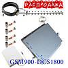 Репитер усилитель сигнала GSM /DCS двухдиапазонный 900/1800 для дома