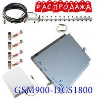 Репитер усилитель сигнала GSM /DCS двухдиапазонный 900/1800 для дома, фото 1