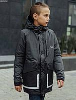 Детская куртка Staff treck gray & black