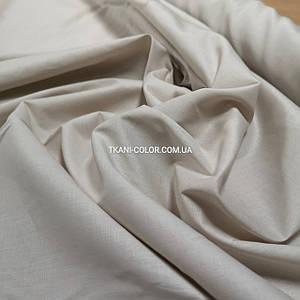 Ткань рубашечная поплин стрейч бежевый