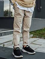 Детские штаны чинос Staff beige