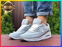 Мужские кроссовки Nike Air Max 90 (серые) Демисезонные кросы Найк