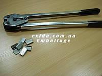 Скрепляющее устройство (клещи) 16 мм для лент п/п