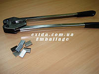 Скрепляющее устройство (клещи) 19 мм для лент п/п