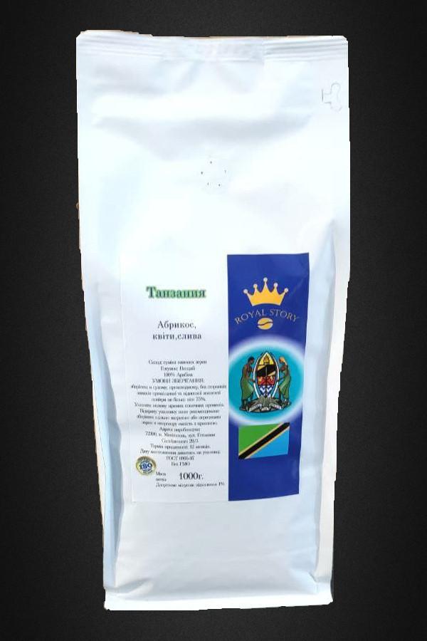 Кофе арабика в зернах Танзания 1кг