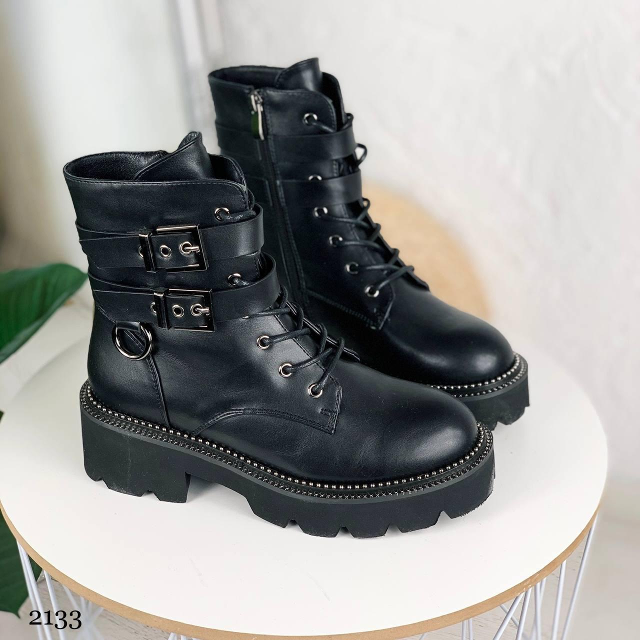 Женские ботинки ДЕМИ черные с ремешками эко- кожа весна/ осень