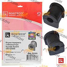 "Втулка переднего стабилизатора Hyundai Accent (к-т 2 шт.) ""ROSTECO"""