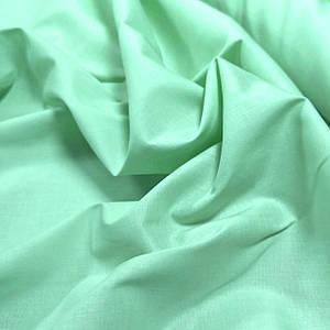 Ткань рубашечная поплин стрейч мята