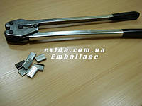 Скрепляющее устройство (клещи) 16 мм для лент ПЭТ