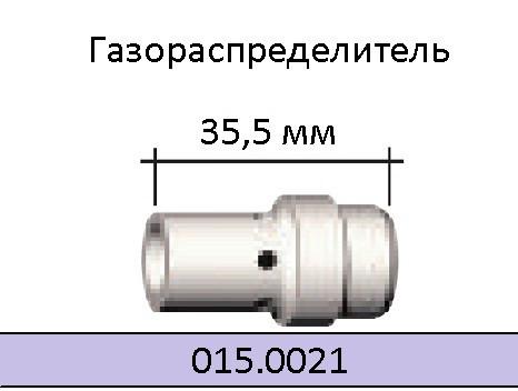 Розподільник газу Abicor Binzel MB40