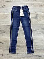 Стрейчевые джинсы для девочек Размер 134-164 см