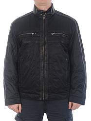 Куртка мужская GM SPACE скидка