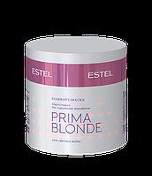 Маска Prima Blond для светлых волос 300 мл Estel Professional