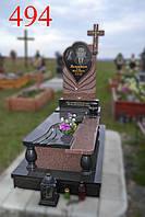 Пам'ятник у формі серця, фото 1