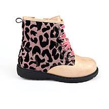 5831A Ботинки демисезонные для девочки леопард тм Том.м размер 25,26,27,28,29,30,31,32, фото 3