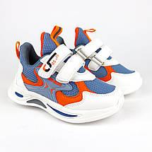 9007D Кроссовки для мальчика белые с голубым тм Том.М размер 27,28,29,30,31,32, фото 2