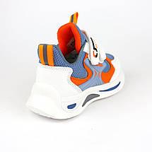 9007D Кроссовки для мальчика белые с голубым тм Том.М размер 27,28,29,30,31,32, фото 3