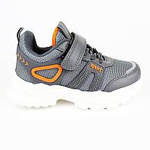 7997E Детские серые кроссовки для мальчика тм Boyang размер 27,28,29,30,31,32, фото 2