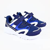 9043D Кроссовки для мальчика Синие тм Том.м размер 33,34,35,36,37,38, фото 2