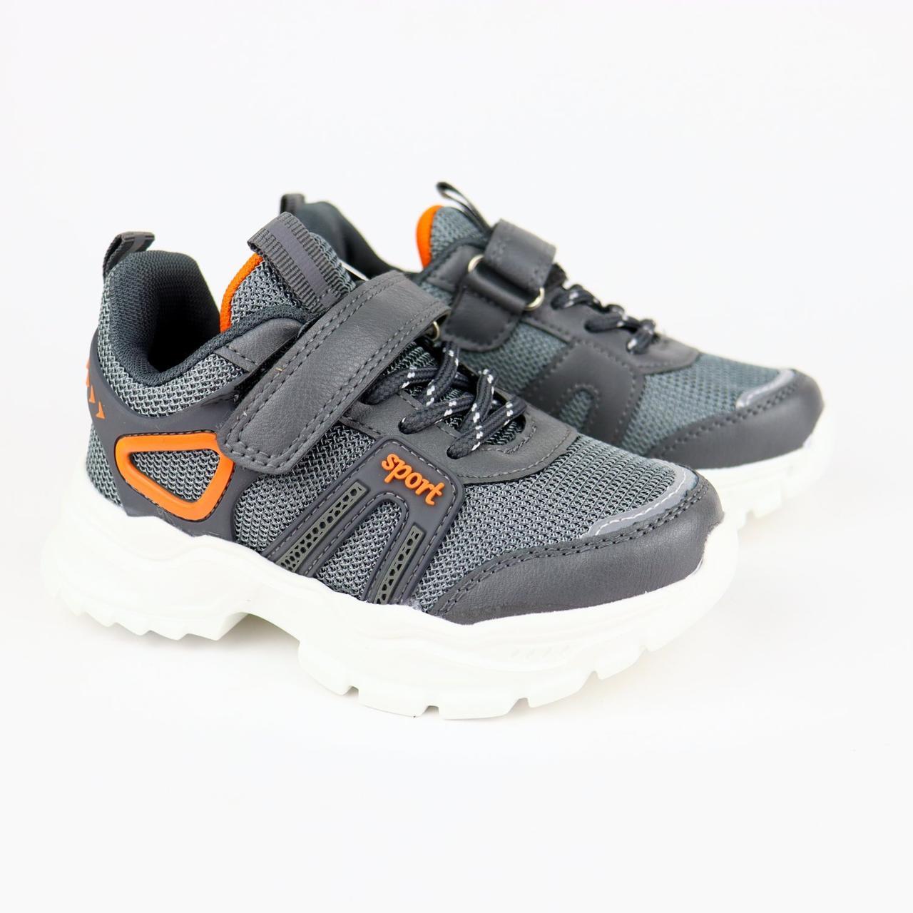 7997E Детские серые кроссовки для мальчика тм Boyang размер 27,28,29,30,31,32