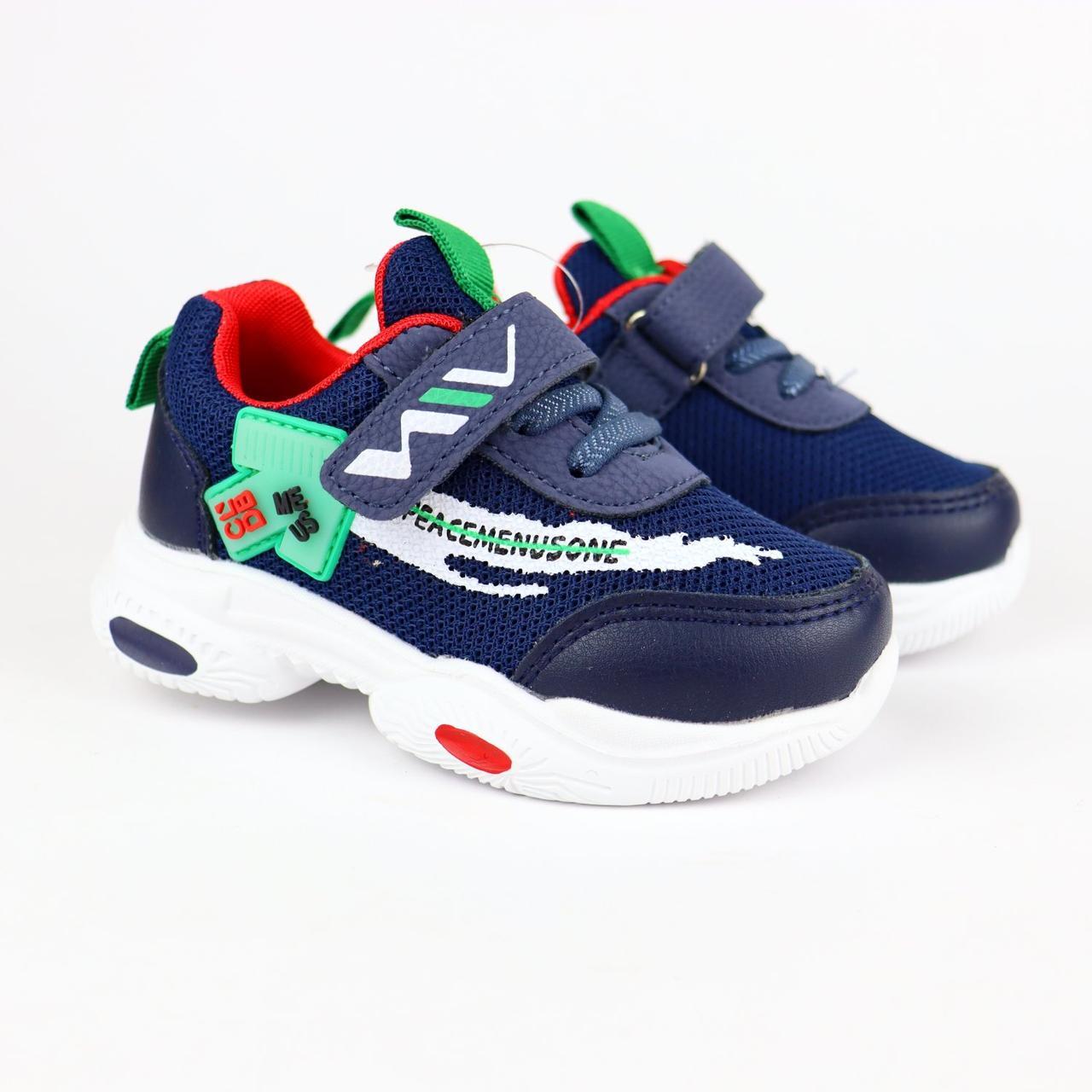 7980D Синие кроссовки для мальчика Tom.M размер 21,22,23,24,25,26