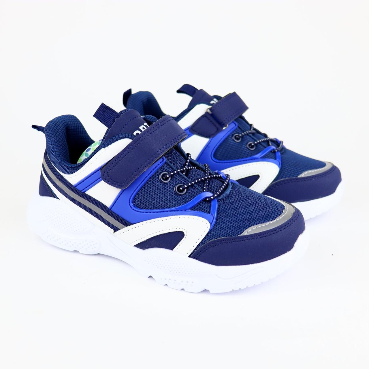 9043D Кроссовки для мальчика Синие тм Том.м размер 33,34,35,36,37,38