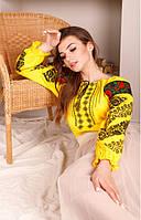 Женская нарядная блузка - вышиванка Аничка, длинный рукав, р. 44,46,48,50,52,54,56 жовта