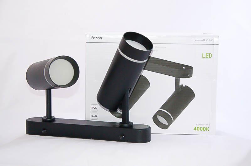 Накладной поворотный светодиодный светильник Feron AL556-2 черный