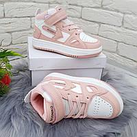 Хайтопы для девочки весенние, кроссовки, ботинки для девочки 30 рр