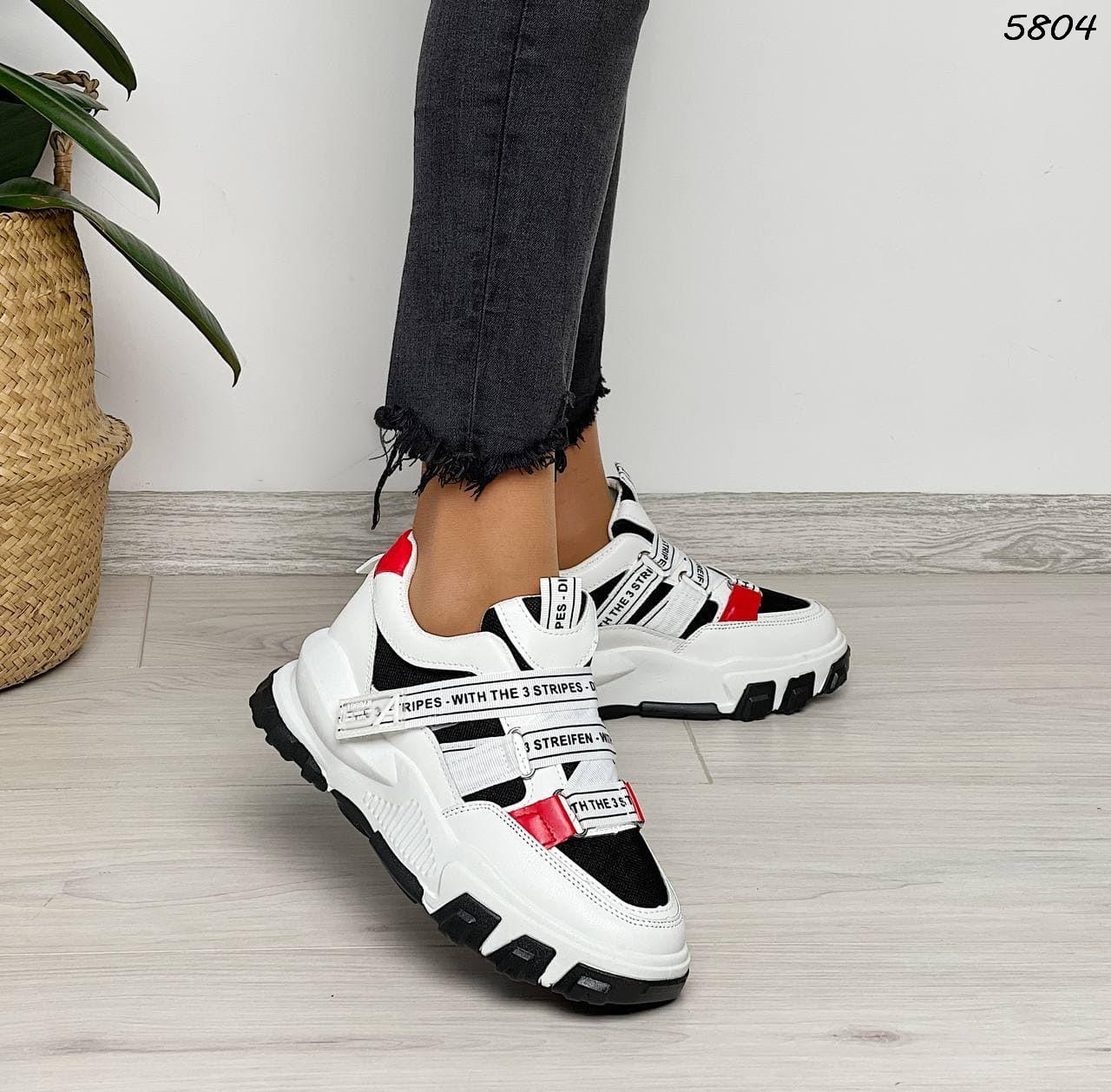 Жіночі білі кросівки, екошкіра