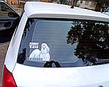 Наклейка на машину/авто Вест хайленд уайт терьер на борту (West Highland White Terrier on Board), фото 3
